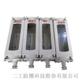防爆4光束安全探測器 管廊用對射儀