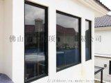 厂家直销豪华钛镁铝合金固定窗