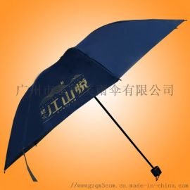 雨伞伞业广东雨伞制造厂雨伞加工企业