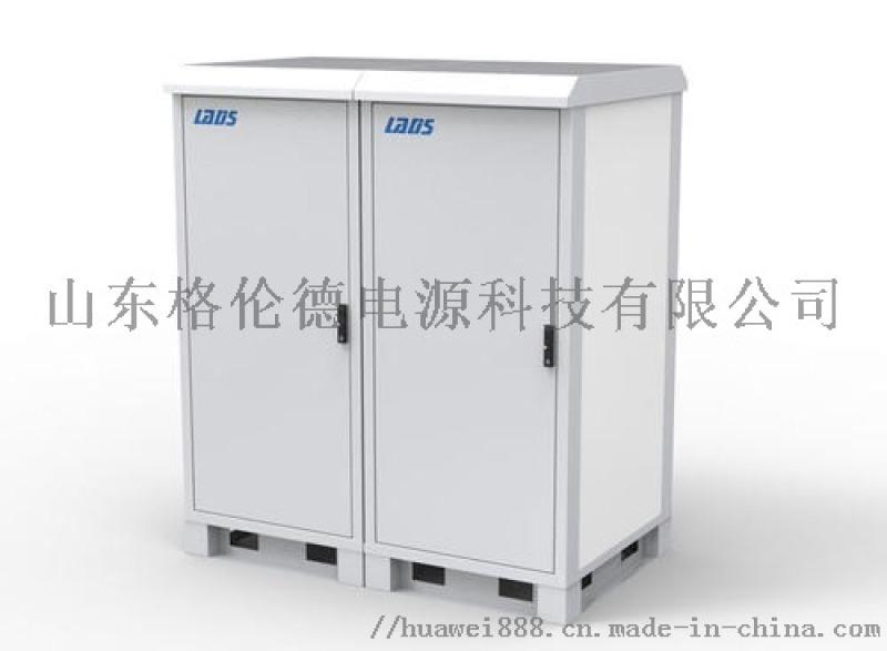 供应5G室外电源柜