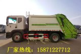 國六東風多利卡D9  10方壓縮式垃圾車詳細配置全國分期