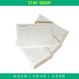 环保包装袋 减震气泡袋 木浆牛皮纸信封袋