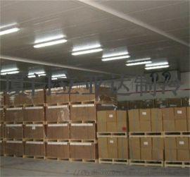生物制药冷库,大型医药冷藏库,药材试剂冷库