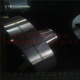 耐腐蚀高温合金NS142法兰管板厂家沧州昊拓管道