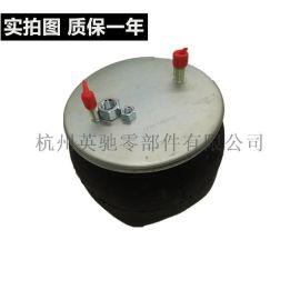橡胶空  簧气囊减震器W01-358-9039