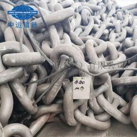 锚链_船用锚链现货供应-中运锚链(江苏)有限公司
