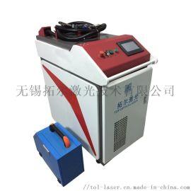 激光手持焊接机 无锡焊接机