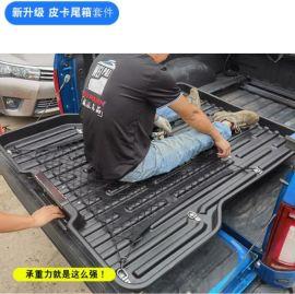 长城炮皮卡车斗储物托盘推拉抽屉行李盘改装件