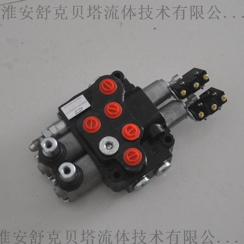 ZT-L12E-2OT带微动开关多路阀