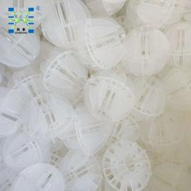 电厂水处理脱二氧化碳设备用PP多面空心球38mm