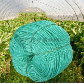 晒被货车拉绳塑料绳手工编制编织耐磨户外