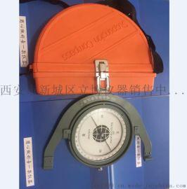 西安礦用懸掛羅盤儀138,918,57511