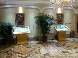山东星火酒店洗浴餐饮客房综合收银会员软件