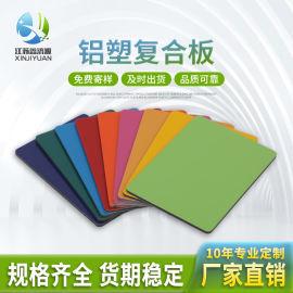 单色系列 防火铝塑复合板 外墙背景广告铝塑板