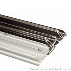 各种铝型材喷涂加工厂家