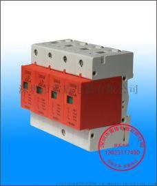 雷盾LEIDUN电源防雷器LD620-A