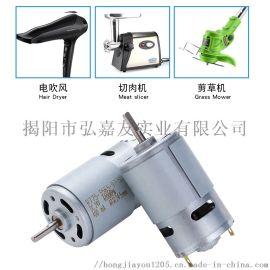 HR775微型直流电机直流有刷微电机厂家直销供应
