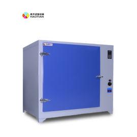 北京电热鼓风干燥箱,不锈钢数显电热鼓风干燥箱