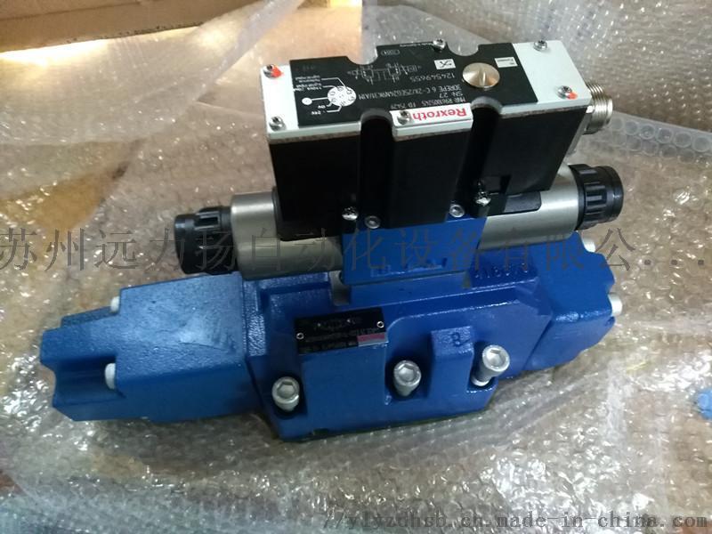 直动式比例阀4WRKE25W8-220L-3X/6EG24EK31/A5D3M-280