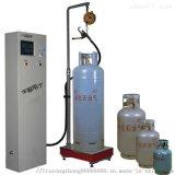氣體灌裝機;簡易灌裝機;液體灌裝機