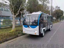 舟山電動遊覽觀光車 14座電動觀光車廠家