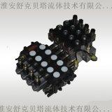 DCV60-YOYY-4联电液控多路阀