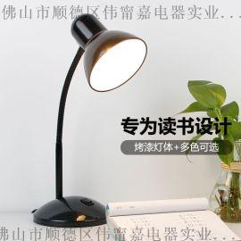 LED台灯 保护视力阅读学习台灯护眼床头灯