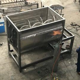 工业全自动拌料化工干粉卧式搅拌机