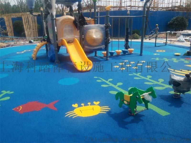小區遊樂場塑膠地坪施工廠家