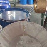 电子灌封凝胶透明填充胶