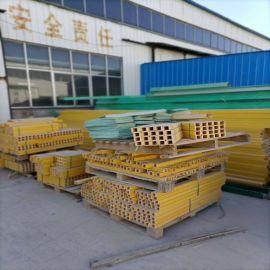 建筑工地电缆槽盒槽式玻璃钢电缆槽定制