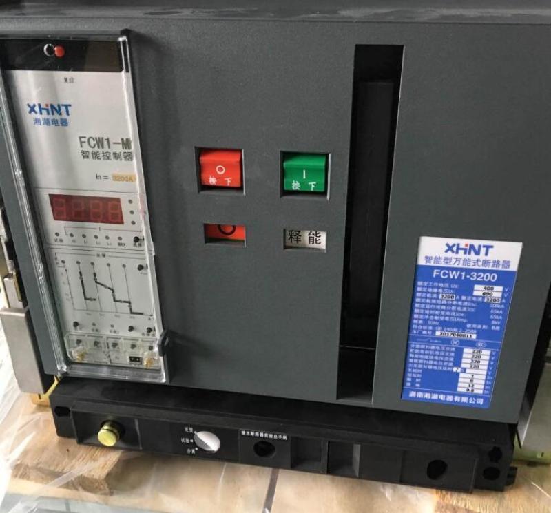 湘湖牌VIGIC65/2P/ELM/30MA漏電斷路器