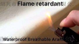 芳纶毡F70+PTFE 芳纶阻燃无纺布