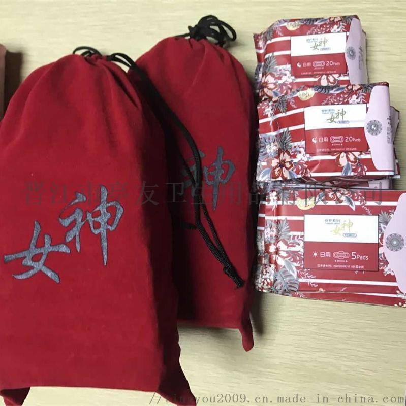 女神衛生巾媽咪巾日用姨媽巾套裝夜用護理墊套裝