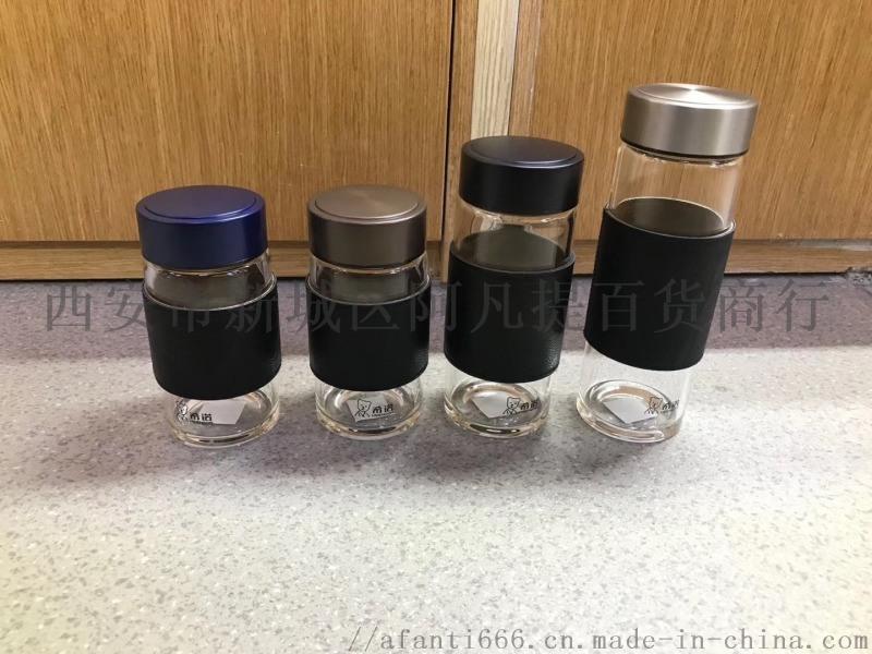 西安希諾玻璃杯雙層新款大容量