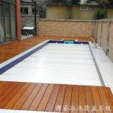 恒温泳池盖   PVC浮条泳池盖   防尘安全盖
