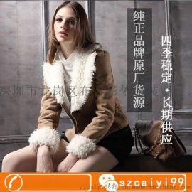 郑州太平鸟品牌女装连衣裙尾货