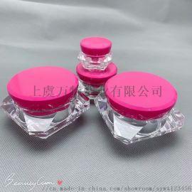 化妆品包装 亚克力50G 面霜瓶 膏霜瓶 分装瓶