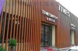 深圳中优达铝格栅,门头木纹造型铝格栅 铝型材格栅
