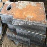 Q245R厚板切割下料,鋼板零割,鋼板切割加工