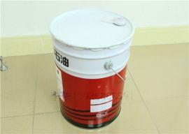 N990YYYY-015 M220 20L桶齿轮油
