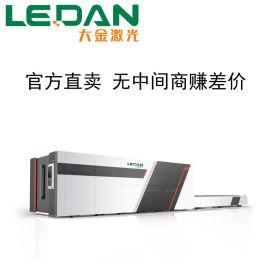 大金激光LEDAN2000W板材激光切割机