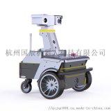 室外巡检机器人, 智能巡检机器人, 园区巡检机器人