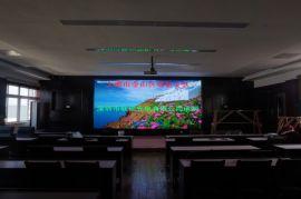 LED会议全彩显示系统,小间距P2大屏幕系统