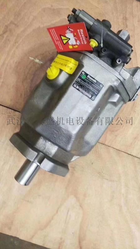 【供应】A11VO145HD2D/10R-NZD12K01液压泵