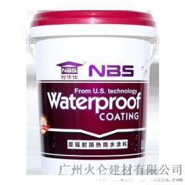 耐博仕楼面防水耐高温防晒隔热防水材料