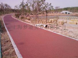 榆林彩色防滑路面材料厂家 砼透水地坪配比方