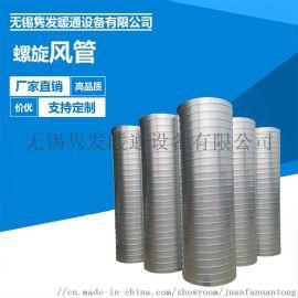 不锈钢螺旋风管通风管道焊接风管共板风管