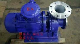 不锈钢管道防爆泵 不锈钢防爆管道泵厂家化工管道泵