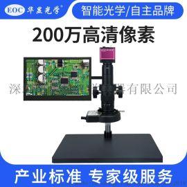 EOC华显光学200万工业视频显微镜